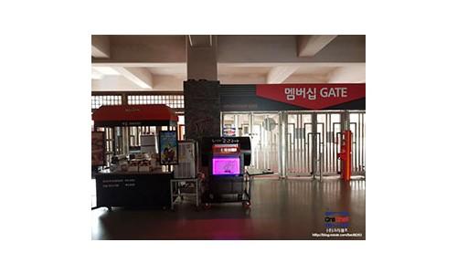 인천 문학경기장